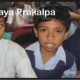 Shikshalaya Prakalpa  - an alternative innovative education programme for Deprived Urban Children of Kolkata. It is a project to ensure accessibility of schools to all children.